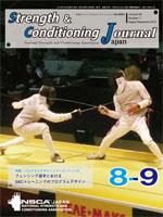 #147 フェンシング選手におけるS&Cトレーニングのプログラムデザイン