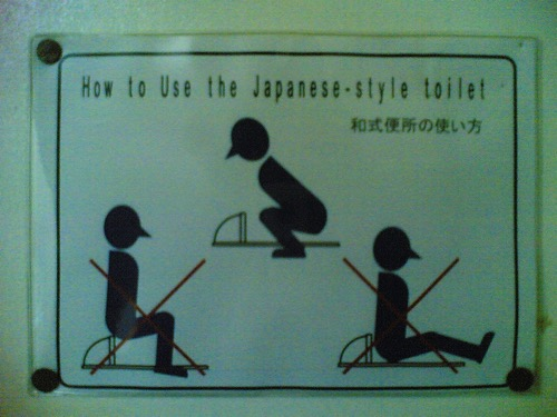 How to Use the Japanese style toilet