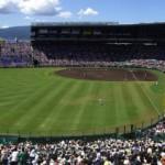 #322 現役アスリートに参考にしてもらいたい、トレーニングに対するプロ野球日本ハム大谷選手の考え方