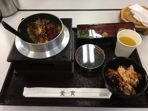 #360 【セミナー】名古屋でセミナー講師を務めました「爆発的パワー向上の科学的基礎」