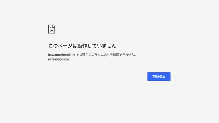 #437 【備忘録】WordPressのダッシュボード(管理場面)に入れなくなった - HTTP ERROR 500
