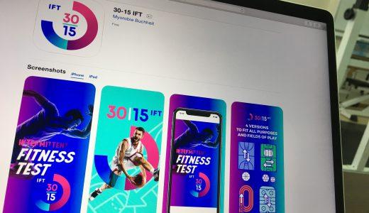 #561 30-15 Intermittent Fitness Testの音源が無料アプリで手に入るようになりました