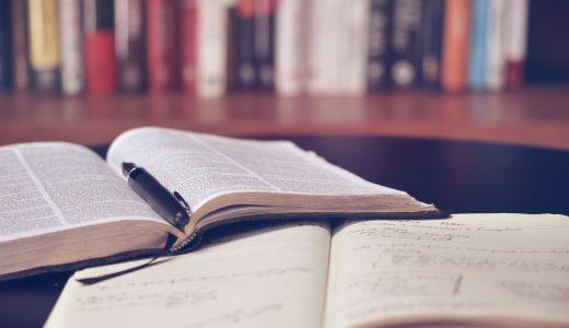 #577 誰かが学術論文を引用して意見を発信していたら、その学術論文を読んでチェックしたほうがいい理由