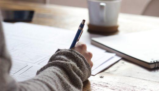 #613 「話す仕事」「書く仕事」では、「ストーリー」を意識すると伝わりやすくなる