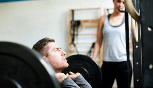 #614 ウエイトトレーニングを指導するときの立ち位置と姿勢