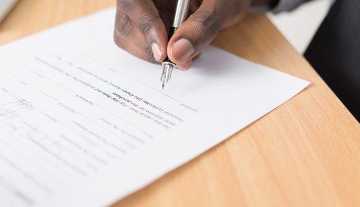#668 トレーニング指導の契約を締結する時はクラウドサインを使うと効率的