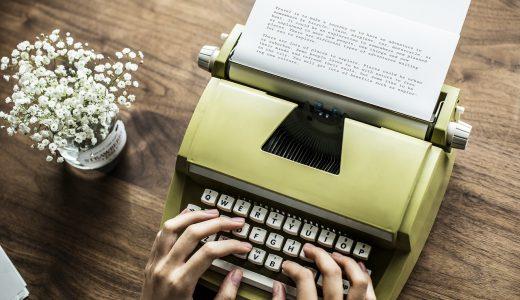#689 ブログを書くことから始めて、最終的には本を書くことを目指す