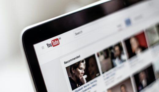 #737 【アスリート向け】アスリートが競技力向上のために、YouTubeでトレーニング動画を探すことに潜むリスク