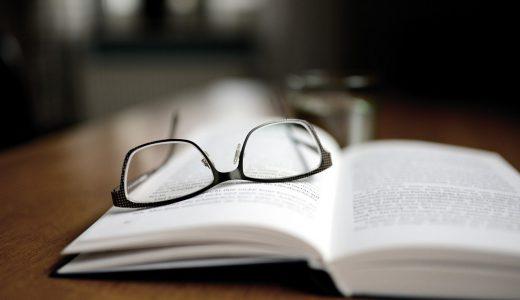 #764 ブログを書くvs.本を執筆する|共通点と相違点